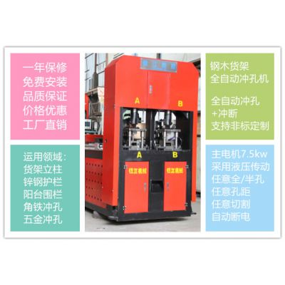 银江机械不锈钢管材液压冲孔机广西厂家直销