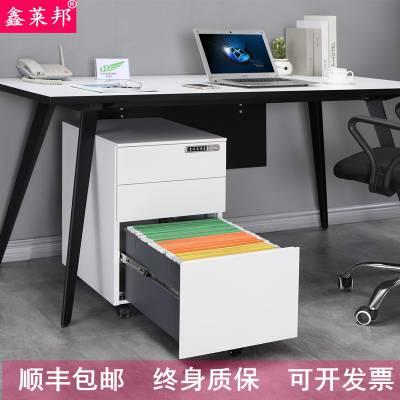 供应石家庄电脑桌钢制办公桌新款阅览桌文件柜厂家直销