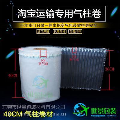 40cm气柱卷材灯具LED包装填充气袋出口东南亚 气泡柱灯具灯饰气柱袋包装厂家定制