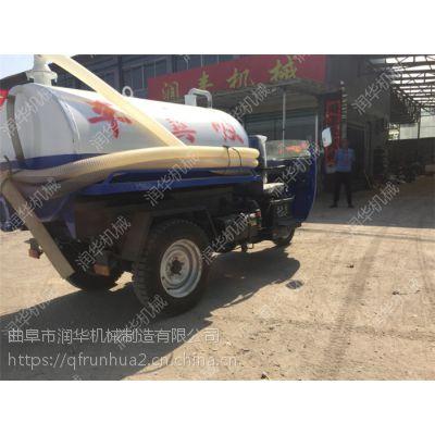 环保小型污水抽渣车 小区物业农户自动抽粪车