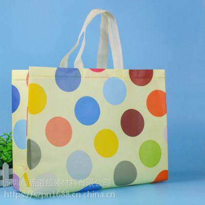 无纺布袋深圳品诺包装生产环保袋 无坊布袋 购物袋生产厂家 广告袋 礼品袋 30*40*10 样品实拍