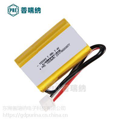 PRE聚合物锂电池生产厂家加保护板加端子专业定制