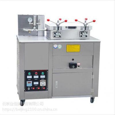北京纯燃气高压炸鸭炉-用电瓶带的炸鸭炉