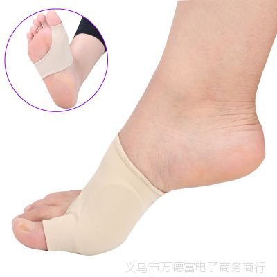 TV拇外翻矫正套 Bunion Protector前脚掌大拇外翻护理
