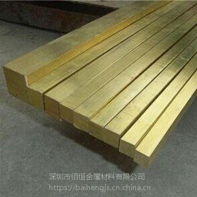 供应H59黄铜方棒 易车削黄铜方棒 铜棒材厂家