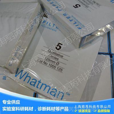 GE Whatman 沃特曼 5号2.5µm定性滤纸 Grade 5