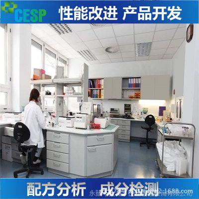 水处理破乳剂 配方分析   研发 反向破乳剂 成分检测性能改进