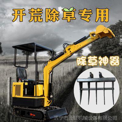 金旺10型小型挖掘机价格 微型挖掘机农用除草专用挖土机厂家
