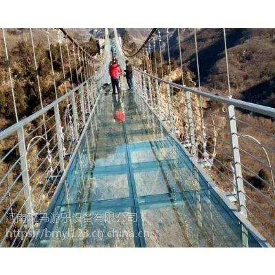 四川玻璃吊桥安装单位 斑马游乐口碑更好