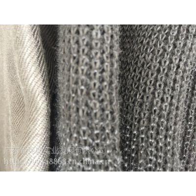 专业生产燃烧器铁铬铝合金网布 铁铬铝纤维布 高温过滤毡专用耐高温布