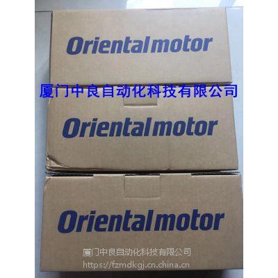 工場直販日本东方ORIENTAL MOTOR无刷电机BLV620K15S-3