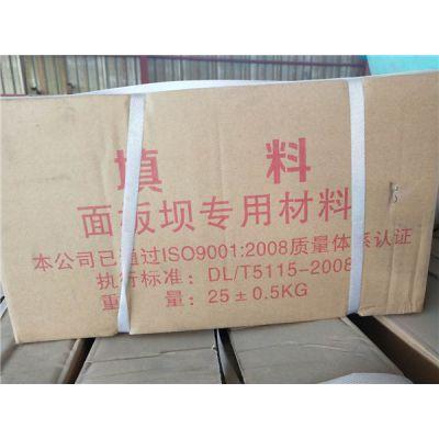 柔性填料厂|衡水柔性填料厂家|sr柔性填料厂家