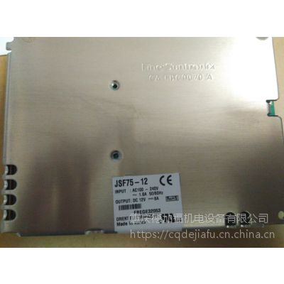 FINE SUNTRONIX JSF75-12 华仁电源 现货 可提供授权代理证书