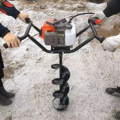 绿化带植树挖坑机 山地硬土质挖坑机 启航大钻头栽树挖洞打坑机