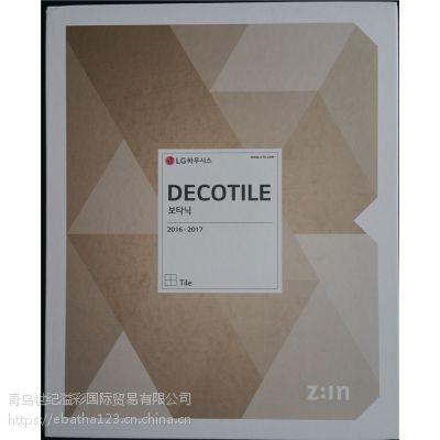 LG Hausys 华奥斯 韩国进口PVC树脂塑胶地板 片材 地热地板