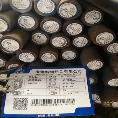 佛山乐从厂家直销20cr合结圆钢 承接20cr圆棒精加工 开料