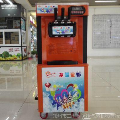 速成冰淇淋机商用全自动酸奶甜筒机大容量立式软冰激凌机器