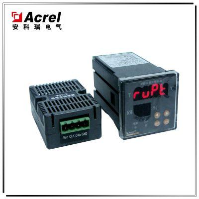 安科瑞 智能型温湿度控制器 WHD48-11 48*48 温湿度控制