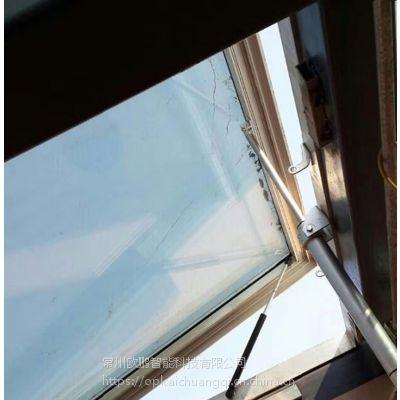 精工制造常州欧鹏电动开窗器lt-300mm门窗控制器螺杆开窗器厂家电动开窗机批发