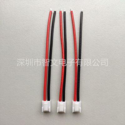 电子线加工 VH3.96-2P PVC UL1015#20AWG 电池连接线 端子线 电源内部线材