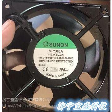 SUNON 建准SP102A-1123MBT.GN AC轴流风扇风机120*120*38 mm