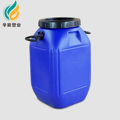 泰安50公斤化工塑料桶50L广口桶 包箍塑料桶