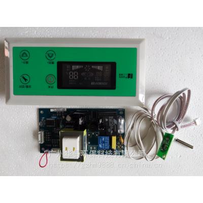 除湿机万能彩屏电路板主板电源板控制板显示灯板川井湿王亚都抽湿机电控板220V