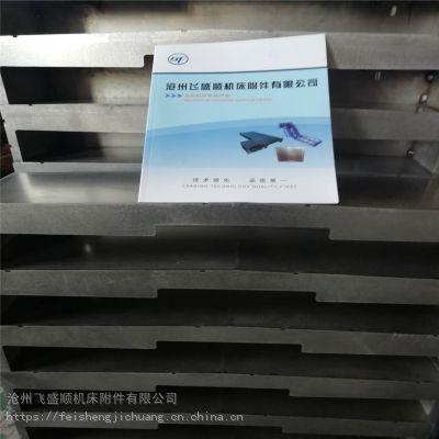 MH-58钢板加工中心防护罩-飞盛顺