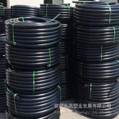 高平pe穿线管价格表_高平pvc穿线管厂_高平pe给水管品牌定制,优质pe管材管件