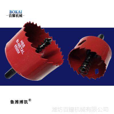 厂家批发M42双金属扩孔器 木工开孔器  铝板铁板扩孔钻头 holesaw