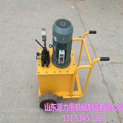 海西柴动液压混凝土劈裂器 PLE型大劈力静态开山机-派力恩