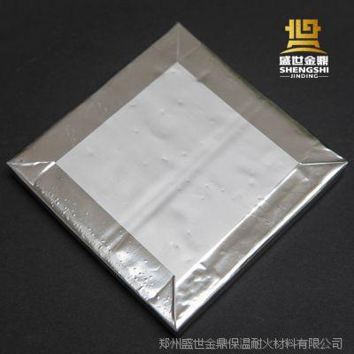 郑州市纳米隔热板厂家_钢包用纳米隔热板生产厂家