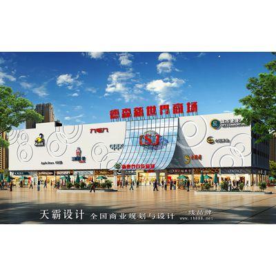 天霸设计以案释案缔造更具特色的宁夏商业街设计项目