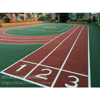 彩色塑胶跑道.幼儿园专用地板.拼装地板.环保橡胶地垫-安澜体育