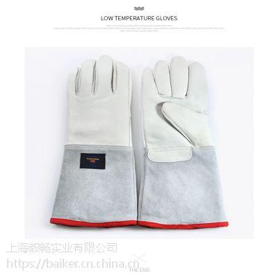 供应上海毅畅牛皮低温防护手套防液氮手套