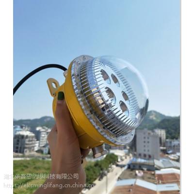 化工厂免维护LED防爆照明灯BFC8183-15W 厂家直销