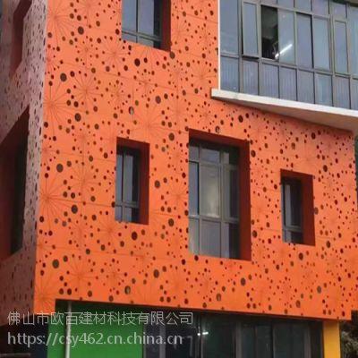 外墙艺术穿孔铝单板_欧百得
