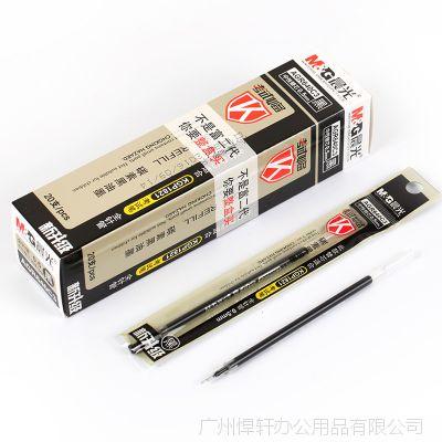 品牌文具中性笔替芯0.5mm考试推荐AGR640C3全针管黑蓝色学习用品
