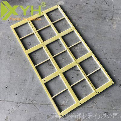 环氧树脂板 耐温玻纤板 半固化片精密分切加工