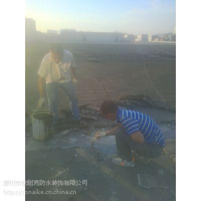 惠城区房子漏水找物业不管怎么办/惠州市专业房屋漏水维修防水补漏堵漏公司