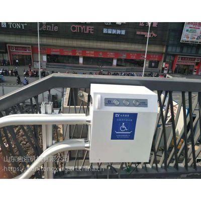 楼道升降机 斜挂式轮椅电梯 无障碍平台启运厂家量身定做 供应合肥市 泰安市