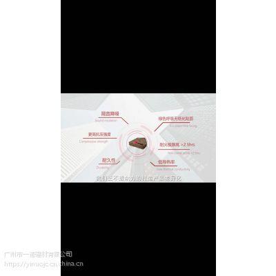 欧文斯科宁防火槛保温岩棉 幕墙防火黑棉110k,100mm耐火120min幕墙安装品牌