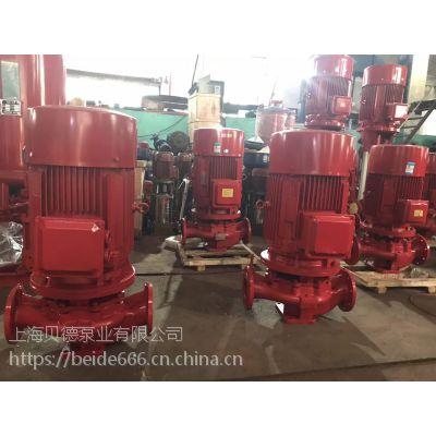 消防泵消防水泵XBD4.8/45-L喷淋泵厂家,消防增压水泵XBD4.6/45-L室内消火栓泵
