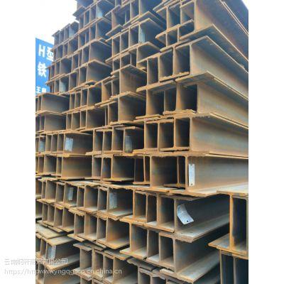 云南Q235H型钢大型仓库-腾冲H型钢厂家热卖\品牌销售
