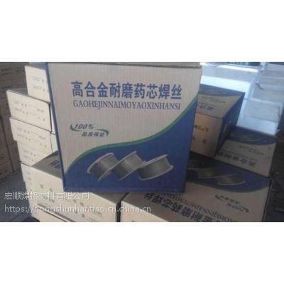 宏顺D990(Q) D988(Q)堆焊耐磨焊丝 药芯焊丝价格