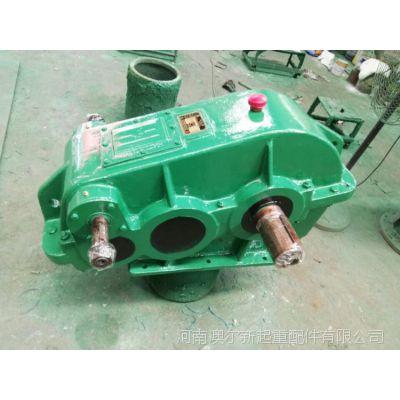 厂家直销ZQA中硬齿轮面减速机 圆柱齿轮减速机