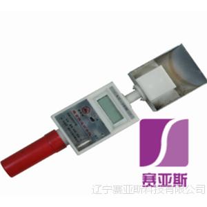 铲斗式水分测定仪SYH-CDS
