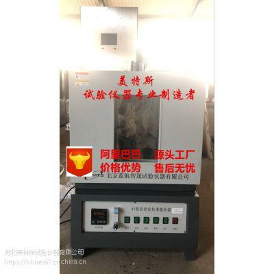 MTSL-20沥青旋转薄膜烘箱(82型)--试验规范MTS