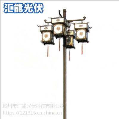 路灯照明 专业路灯厂家 销售仿古灯 街道路灯 古色古香庭院灯