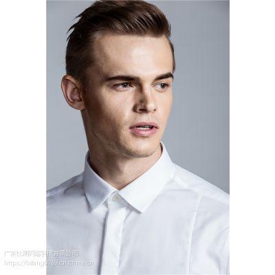 衬衫加工厂教你白衬衫的搭配技巧,穿出百搭休闲的风格